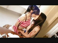 Latina porno mexicano lesvianas pornografía audición